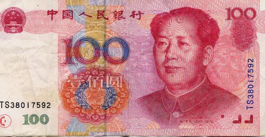 China's New Yuan Loans Hit 6.56 Trillion Yuan In H1